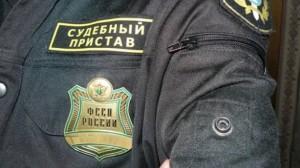 Швейная фабрика «Бердчанка» задолжала работникам около 500000 рублей